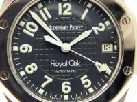 limited ROYAL OAK Nick Faldo 15190SP  Abbildung 5