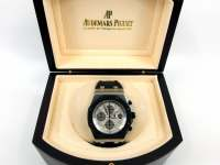 Royal Oak OFFSHORE 25940SK Full Set  Abbildung 10