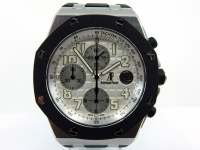 Royal Oak OFFSHORE 25940SK Full Set  Abbildung 5