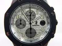 Royal Oak OFFSHORE 25940SK Full Set  Abbildung 8