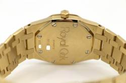 ROYAL OAK | 56271BA | 18k Gelbgold | Full Set | AP Service Mai 2020 Abbildung 3