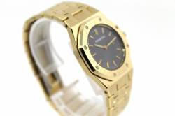 ROYAL OAK | 56271BA | 18k Gelbgold | Full Set | AP Service Mai 2020 Abbildung 7