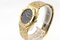ROYAL OAK | 56271BA | 18k Gelbgold | Full Set | AP Service Mai 2020 Abbildung 8