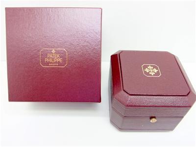 Seltene Box für Patek Philippe Metallband Modelle