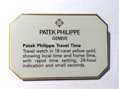 """PATEK PHILIPPE Konzessionär Dekorationsständer """"TRAVEL TIME"""" zur Referenz 5034 & 5134"""