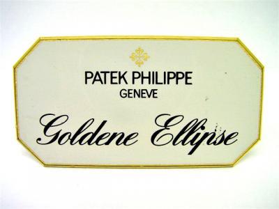"""PATEK PHILIPPE Konzessionär Dekorationsständer """"Goldene ELLIPSE"""""""