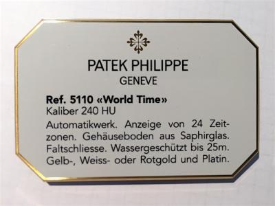 """PATEK PHILIPPE Konzessionär Dekorationsständer Referenz 5110 """"WORLD TIME"""""""