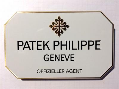 """PATEK PHILIPPE Konzessionär Dekorationsständer """"OFFIZIELLER AGENT"""""""