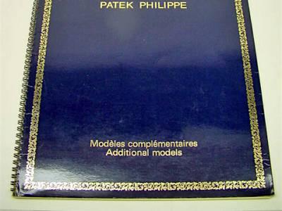 PATEK PHILIPPE Retailer / Konzessionär Katalog von 1972