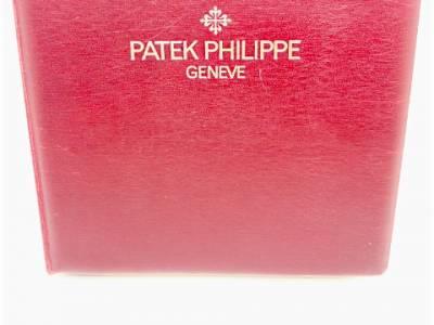 PATEK PHILIPPE General / Konzessionär Katalog von 1994. Unser Preis: 2150
