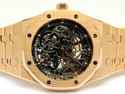 AUDEMARS PIGUET ROYAL OAK Squelette Referenz 15305OR.OO.D088CR.01 in 18k Roségold mit Armband in 18k Roségold