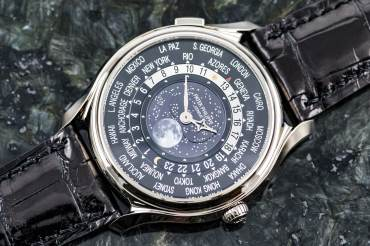 gebraucht Limitierte PATEK PHILIPPE World Time Moon - 175th Anniversary