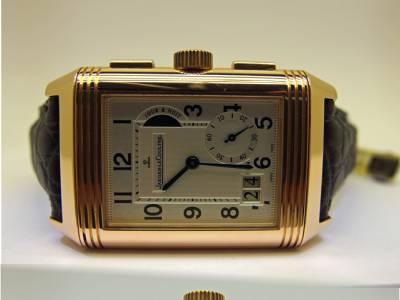 JAEGER LE COULTRE REVERSO GRANDE GMT in 18k Rosegold