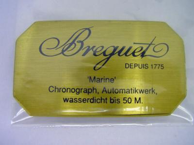 """BREGUET Konzessionär Dekorationsständer """"MARINE Chronograph"""""""